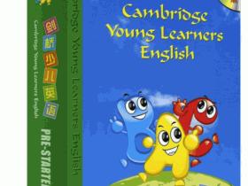 剑桥少儿英语预备级单词表